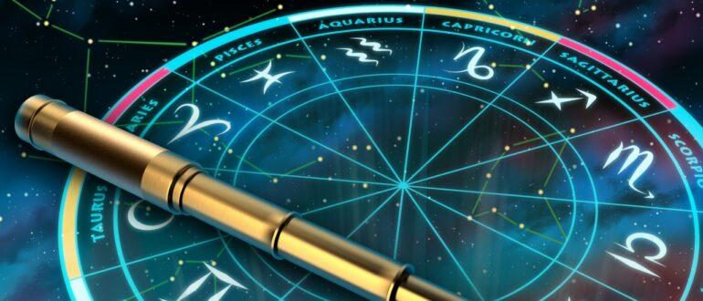 Зодиакальные созвездия звёзд