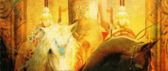Аркан Таро Колесница и его значение
