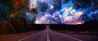 Что такое коридор затмений и его влияние