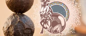 Козерог-полная характеристика знака