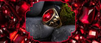Камень для знака Лев