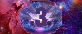 Число Души 3