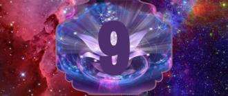 Число Души 9