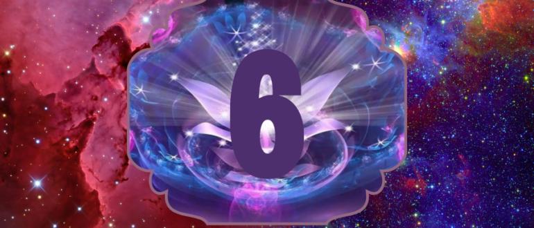 Число Души 6