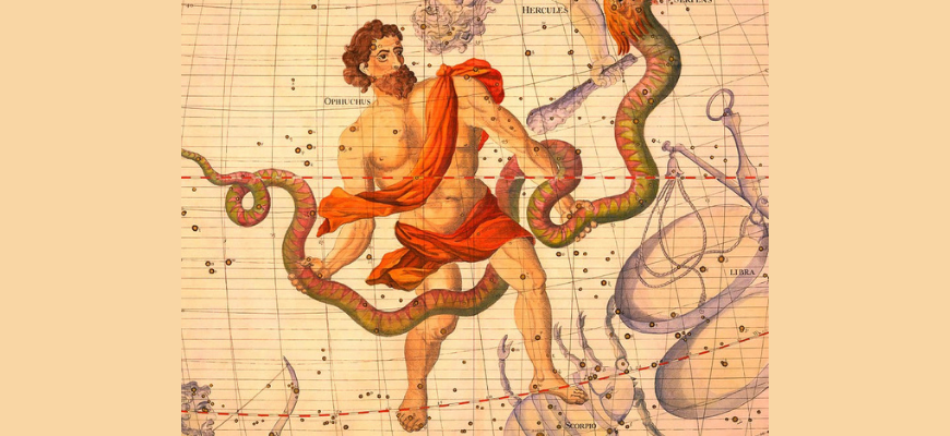 Созвездие Змееносец даты рождения