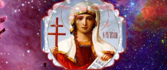 Татьянин день история и традиции