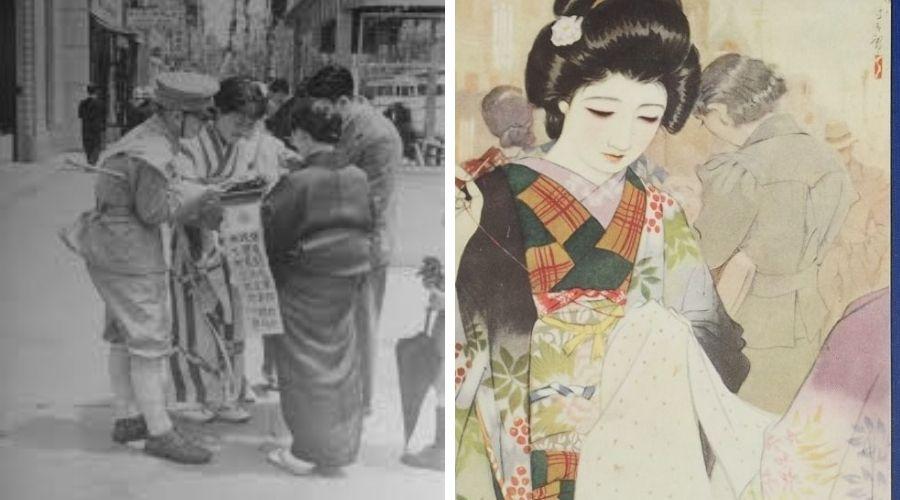 Японские обереги