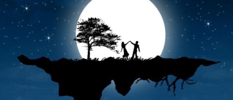 лунный календарь зачатия ребенка