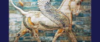 Зороастрийский календарь животных