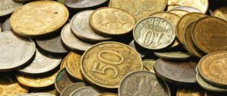 Какие монеты счастливые