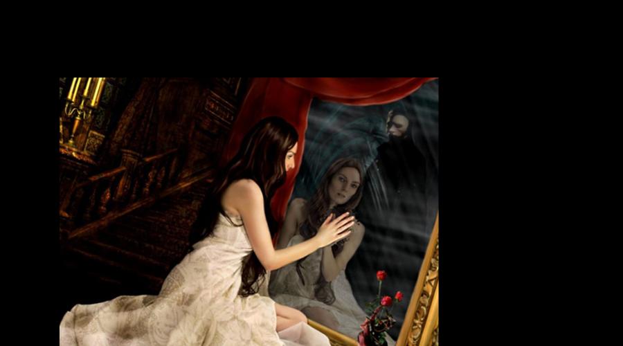Мистические зеркала Луи Арно