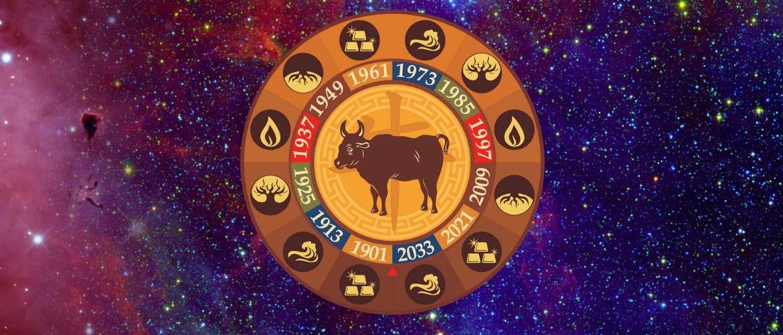 Гороскоп для Быка на 2022 год