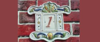 Номер дома 1 в нумерологии