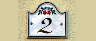 Нумерология дома 2