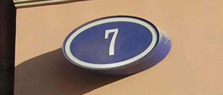 Нумерология дома 7