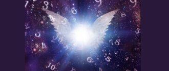 Число ангела в нумерологии
