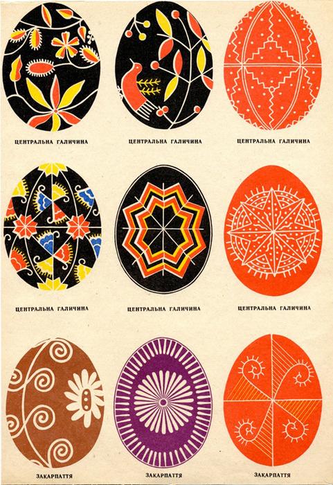 пасхальные яйца 34